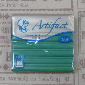 """152 Полимерная глина """"Артефакт"""" брус 56 гр.  классический Травяной"""