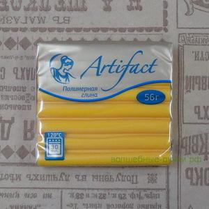 """131 Полимерная глина """"Артефакт"""" брус 56 гр.  классический Желтый"""