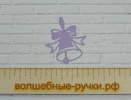Вырубка Колокольчик школьный фиолетовый