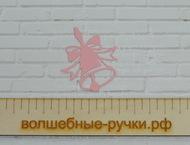 Вырубка Колокольчик школьный розовый