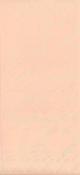 """Контурные наклейки """"Сердечки"""", лист 10x24,5 см, цвет телесный"""