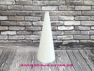 Конус из пенопласта высота 20 см, диаметр 7 см