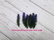 Еловая лапка, 6 см темно-зеленый с фиолетовым кончиком 10 шт