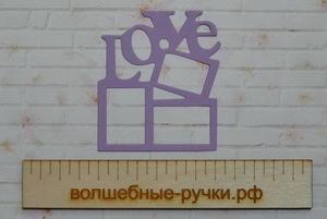Вырубка Рамка LOVE фиолетовый