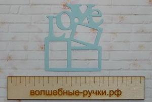 Вырубка Рамка LOVE голубой