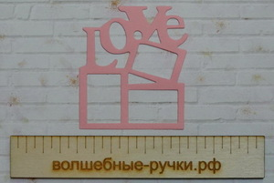 Вырубка Рамка LOVE розовый
