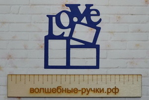Вырубка Рамка LOVE синий