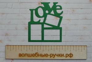 Вырубка Рамка LOVE зеленый
