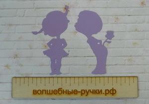 Вырубка Мальчик с девочкой фиолетовый