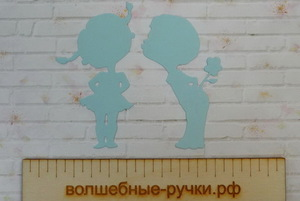 Вырубка Мальчик с девочкой голубой