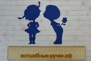 Вырубка Мальчик с девочкой синий